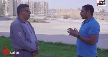 نائب رئيس جهاز حدائق أكتوبر: انتهاء تنفيذ أول أبراج سكنية بالمدينة سبتمبر 2022