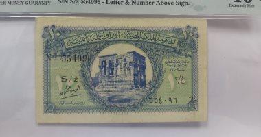 جمارك الطرود البريدية بالقاهرة تضبط محاولتى تهريب لعملة  ومخطوطة أثرية