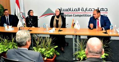 وزارة التجارة والصناعة تكرم البطلة الأوليمبية فريال أشرف وأسرتها