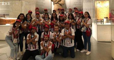 شباب وفتيات ملتقى لوجوس للشباب 2021 يزورون المتحف القومى للحضارة المصرية
