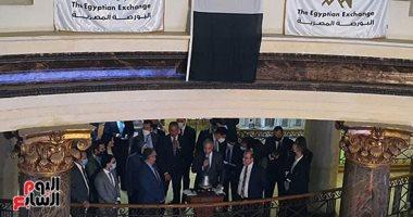 """EgyptForWard"": البورصة توافق على اقتراح لجنة البنوك بإدراج الشركات العائلية"