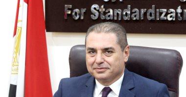 تكليف الدكتور خالد صوفى رئيساً لمجلس إدارة هيئة المواصفات والجودة