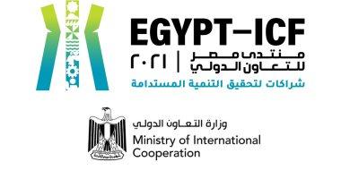 """كيف يسهم """"منتدى مصر للتعاون الدولي"""" في دعم الابتكار ورواد الأعمال؟"""