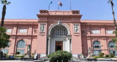 ماكينات دفع إلكترونى للتذاكر بالمتحف المصري فى التحرير قريبا