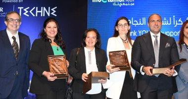 """وزيرة التخطيط: مشروع """"رواد 2030"""" ينشر ثقافة ريادة الأعمال لدى الشباب"""