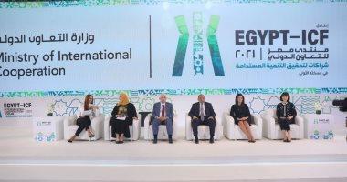 """منتدى مصر للتعاون الدولى يناقش الاستثمار فى رأس المال البشرى من خلال """"حياة كريمة"""""""