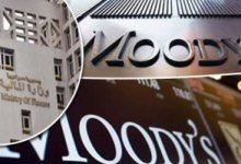 أخبار اقتصاد اليوم.. المالية: تثبيت «ستاندرد آند بورز» التصنيف الائتمانى لمصر شهادة ثقة إضافية للاقتصاد