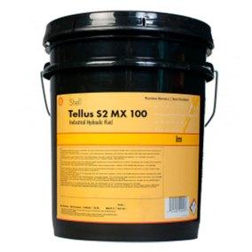 Shell Tellus S2 MX Series