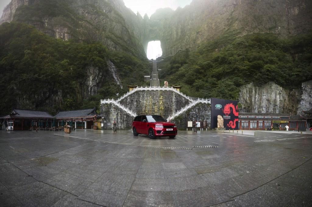 Range Rover PHEV 2018 Heavens Gate