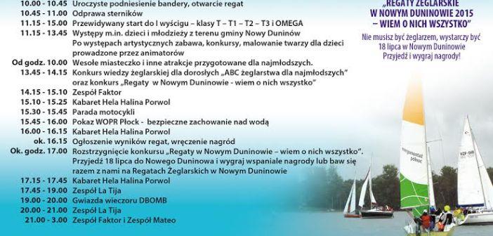 duninow