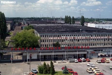 Główne Wejście Do FMŻ - 1981- w głębi widok na starą część fabryki_© Copyright Jerzy Wróbel