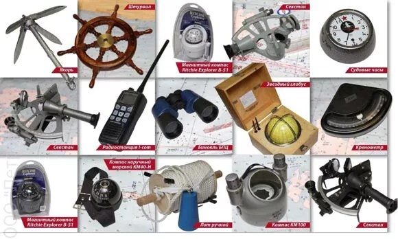 Продажа судового и промышленного оборудования - Компания ...