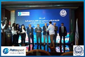 اتفاقية بروتوكول تعاون مع الأكاديمية العربية للعلوم والتكنولوجيا