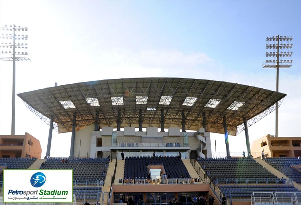 Petrosport Stadiun