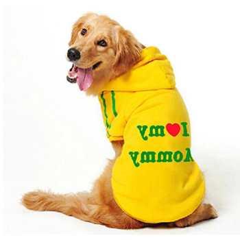Dog Clothes For Labrador Retrievers