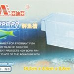 uxcell-Plastic-Fish-Tank-Fry-Net-Breeder-Hatchery-Clear-0-0