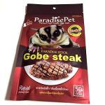 Polar-Bears-Pet-Shop-2-PCS-Premium-Gobe-Steak-Flavor-Sugar-Glider-Hamster-Squirrel-Chinchillas-Small-Animals-Sandwich-Snacks-and-Food-Stick-Gobe-Steak-Flavor-50g-0-0