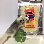 Polar-Bears-Pet-Shop-2-Pcs-Fish-Flavor-Sugar-Glider-Hamster-Squirrel-Chinchillas-Small-Animals-Sandwich-Snacks-and-Food-30g-0-2