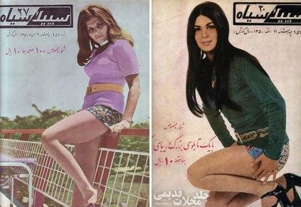 iran-1960-10