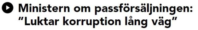 Sveriges Radio korruption