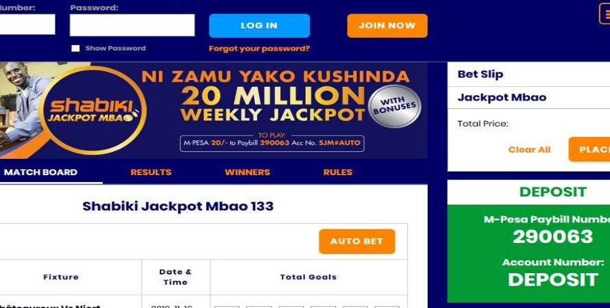29th & 1st February,March 2020 Shabiki Jackpot Mbao Predictions