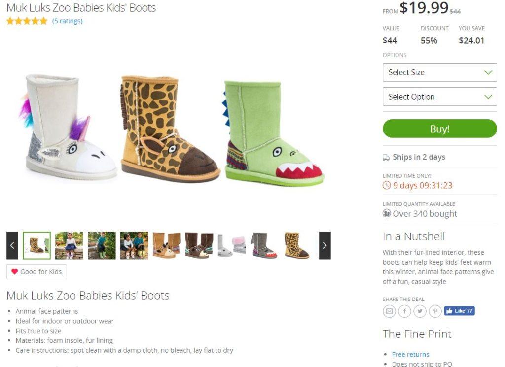 Groupon Goods Kids Shoes