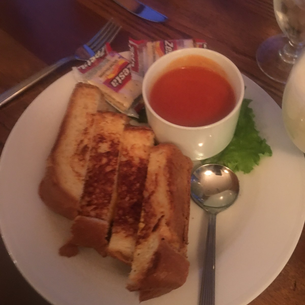 Grilled Cheese Strips and Tomato Soup Hilton Garden Inn