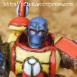 Fireblade - Details - Gesicht