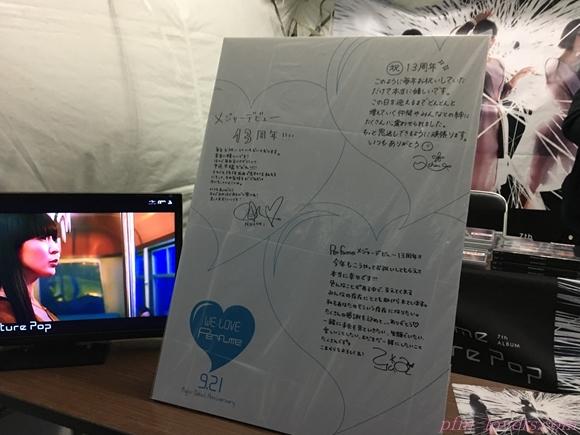 TP長野7