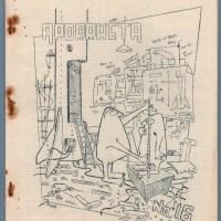 APORRHETA #16 sf fanzine GRENNELL Warner LICHTMAN Clarke ATOM British zine 1960