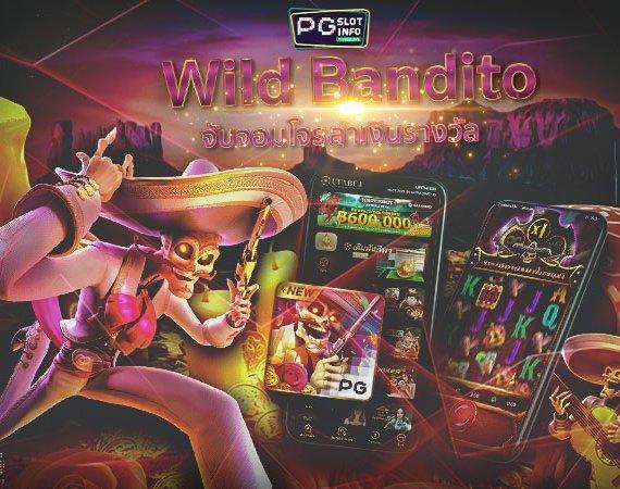 Wild Bandito Slot online