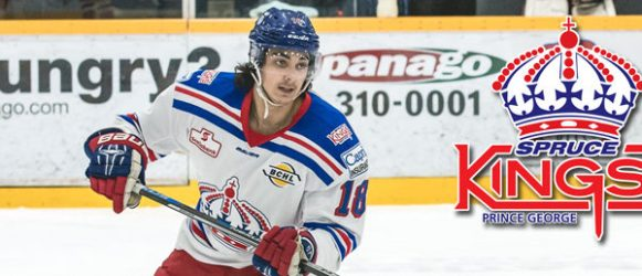 Spruce Kings forward Ben Brar. Photo courtesy of the Spruce Kings