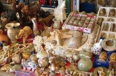 Сувениры из Пушгор