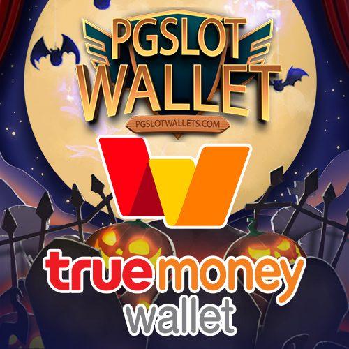 pgslotwallet wallet