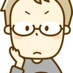 【TOEIC L&R】 リーディングが苦手なら品詞分解をやるべき!