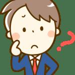 【TOEIC L&R】単語は聞き取れるけど、意味までは理解できない理由とは?