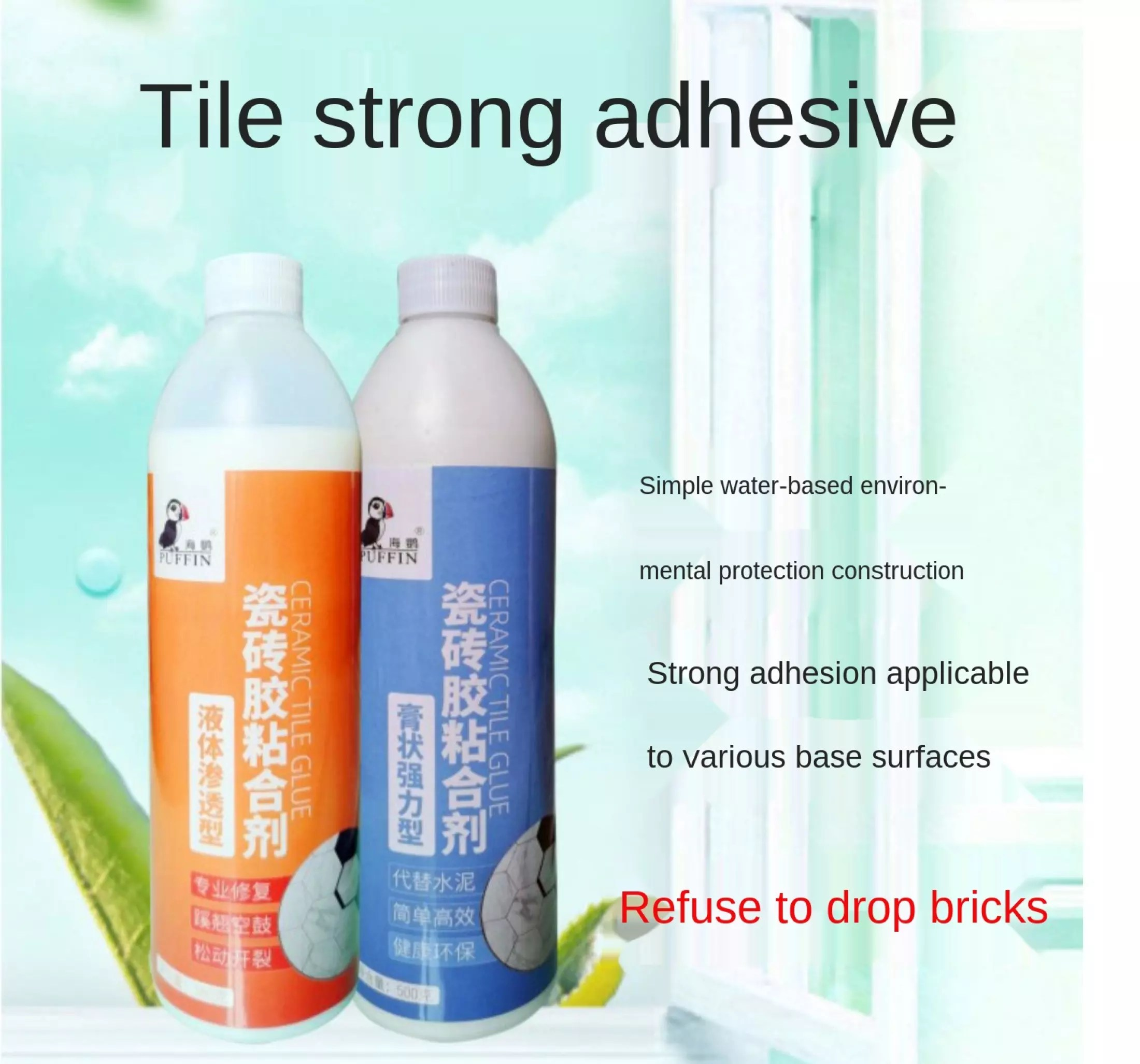 strong adhesive wall tile dropping tile repair agent ceramic tile adhesive floor tile hollow loose repair special injection adhesive paste type strong