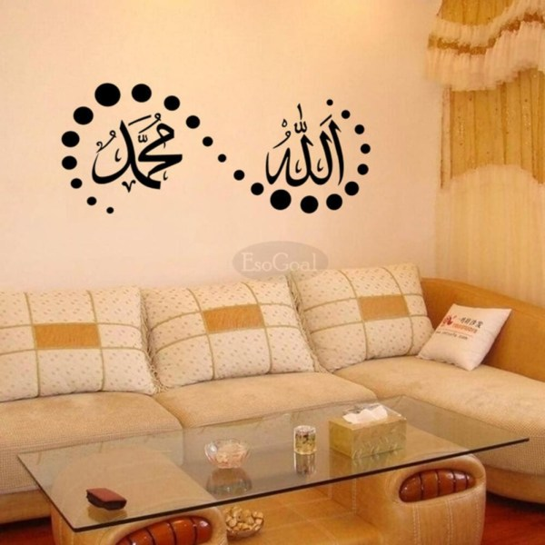 Philippines   EsoGoal Muslim Style Wall Art Sticker Removable for         EsoGoal Muslim Style Wall Art Sticker Removable for Home Paint Living  Room Bedroom Decal Islamic Decor