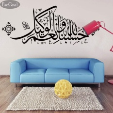 Wall Stickers for sale   Wall Decals prices  brands   review in     EsoGoal Muslim Style Wall Art Sticker Removable for Home Paint Living Room  Bedroom Decal Islamic Decor