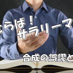 読書からの導き