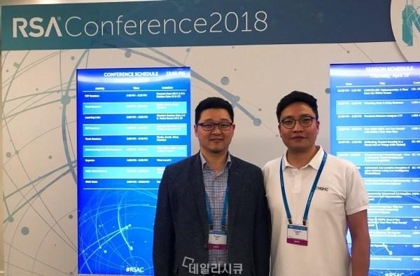 ▲ RSA 컨퍼런스 2018에서 만난 NSHC 최병규 본부장(좌)과 성준영 이사(우).