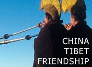 China Tibet Friendship