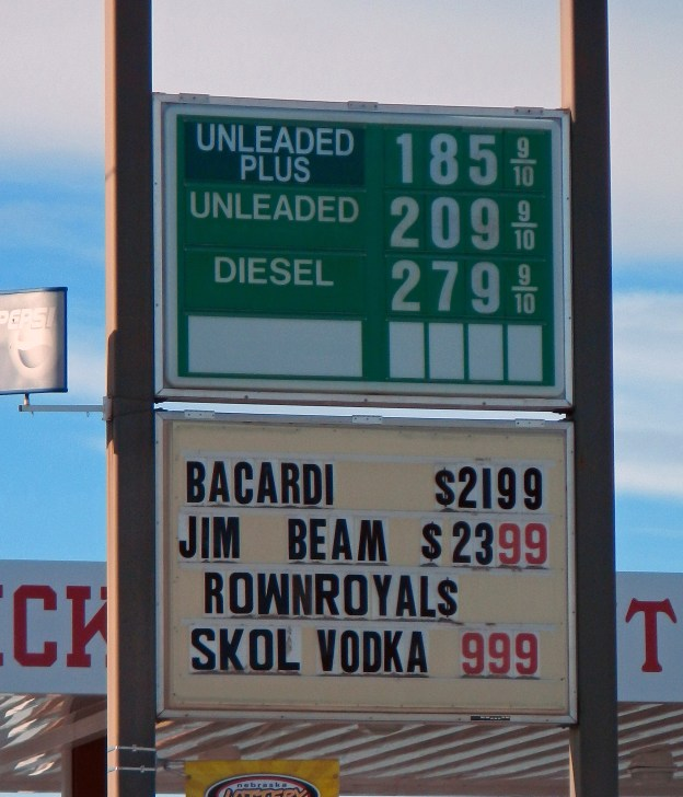 No, but it's still cheaper than where I buy gasoline. Diesel users get a break here, though.