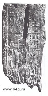 Uyasi mashinasi aztec xazina novomatik