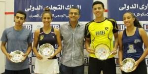 CIB El Shams