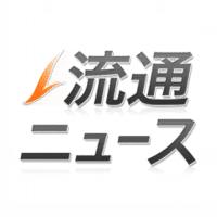 東京都/「緊急事態宣言」発令時の措置概要発表、コールセンター設置
