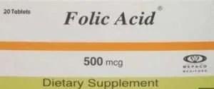 لماذا يصف الأطباء حمض الفوليك للحوامل
