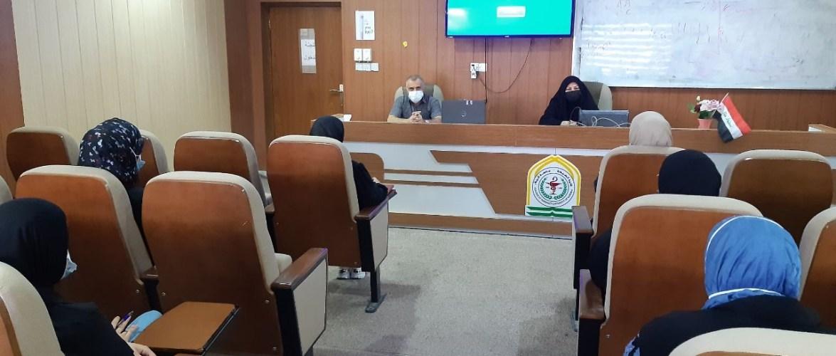كلية الصيدلة تعلن بدء العام الدراسي الجديد 2021_2022 لطلبة الدراسات العليا