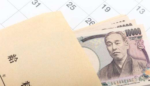 【年収1000万円】調剤薬局の薬剤師が好条件で転職をする方法。