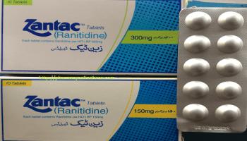 Nootropil Tablets Injection Piracetam Uses Dosage Side Effects